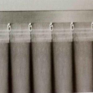 Gardinenband Faltenband 90mm 1er Falte 2 Gerster 6004